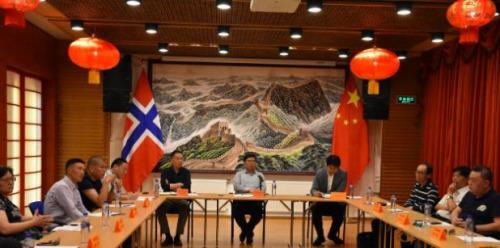 图片来源:中国驻挪威大使馆网站