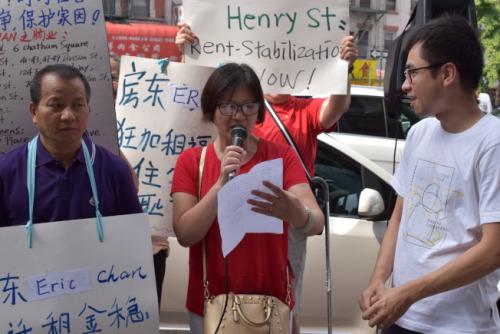 纽约华人房东不合理涨租逼迁 十余户租户联合抗议