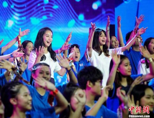 开场歌舞《欢聚水立方》。<a target='_blank' href='http://www.chinanews.com/' >中新网</a>记者 李霈韵 摄