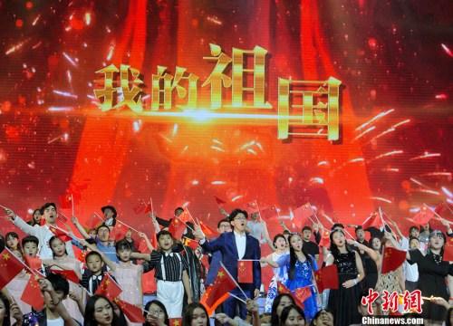 全场合唱《我爱你中国》。<a target='_blank' href='http://www.chinanews.com/' >中新网</a>记者 李霈韵 摄