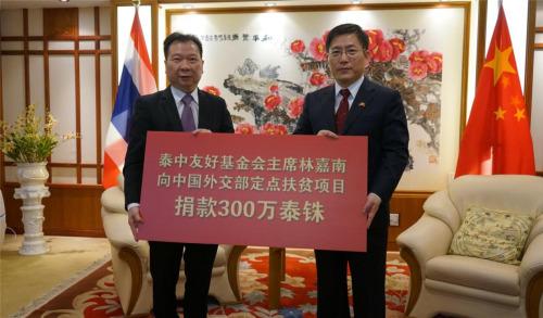 图片来源:中国驻泰国大使馆网站