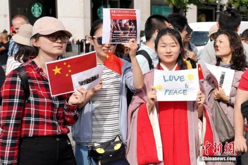 """当地时间8月17日下午,在德留学生和华人和平集⌒ 会支持""""一国两制""""反对暴力乱港。 中新社�记者 彭大伟 摄"""