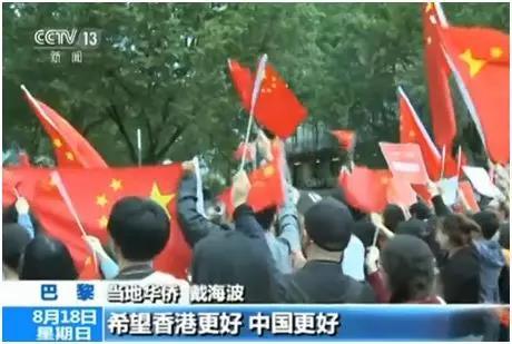 来源:央视新闻截图�y