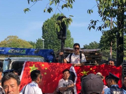 旅日华侨华人留学生自发组织反制活动。图片来源:旅日侨网