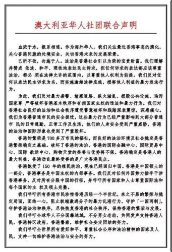 图片滥觞:中国国际播送电台天下华声