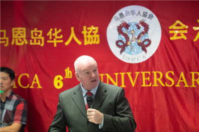 马恩岛华人协会成立6周年暨国庆70周年庆祝活动。图片来源:中国驻英国大使馆