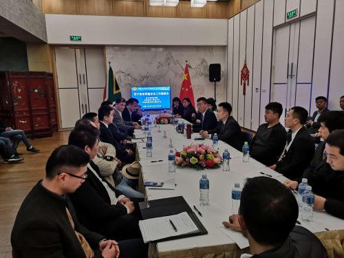 图片来源:中国驻开普敦总领馆网站