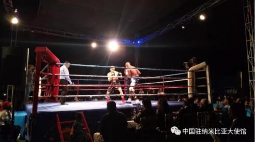 图片来源:中国驻纳米比亚大使馆微信公众号