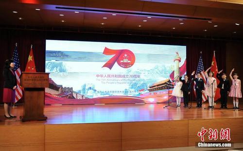 中国驻美大使馆举行2019年国庆侨学界招待会