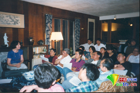 1997年叶嘉莹在美国剑桥为哈佛大学本校及外来访问的学人讲演。南开大学供图