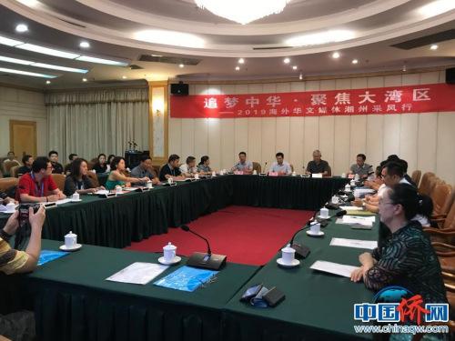 潮州市委常委、统战部部长徐和与采风团一行座谈交流。