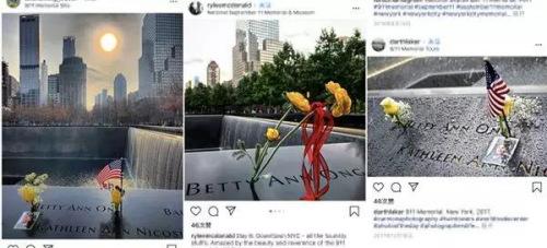 人们在纪念碑上找到邓月薇的名字。(instagram截图)