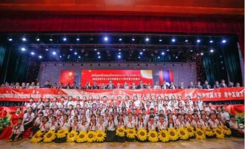 老挝华侨华人及中资企业共庆新中国成立70周年