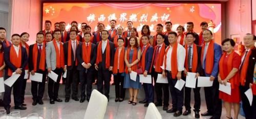 旅西侨界举行庆贺新中国建立70周年举动。(西班牙《欧华网》/雨林 摄)