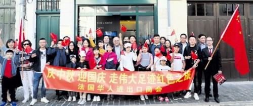 法国华人进出口商会代表团在留法勤工俭学纪念馆前合影。(《欧洲时报》/孔帆 摄)