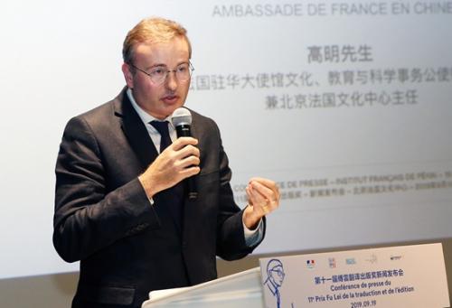 新任法国驻华大使馆参赞高明出席发布会并致辞。(《欧洲时报》/卞正锋 摄)