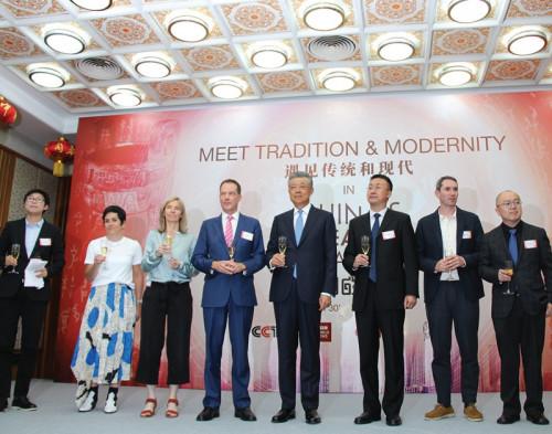 纪录片《遇见传统和现代-中国的宝藏》,在中国驻英大使馆举行推介会。(《欧洲时报》/陈斯睿、黄群琇 摄)