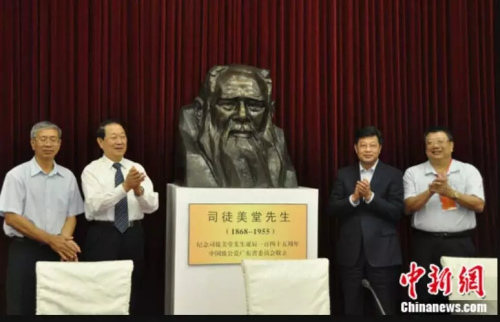 <a target='_blank' href='http://www.chinanews.com/'>中新社</a>记者 郭军 摄