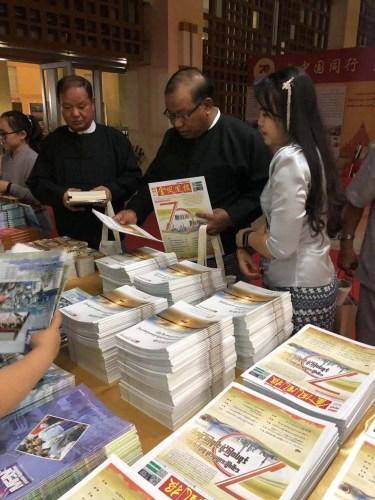缅甸《金凤凰报》推出特刊。缅甸金凤凰报供图