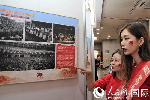 图为展览现场。人民网记者马菲 摄