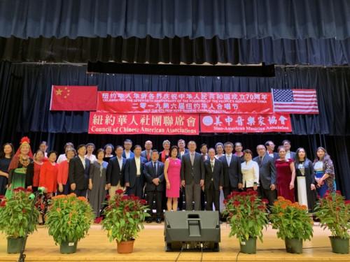 图为纽约华人社团联席会取好中音乐家协会纽约第六届华人独唱节。(好国《天下日报》/牟兰 摄)