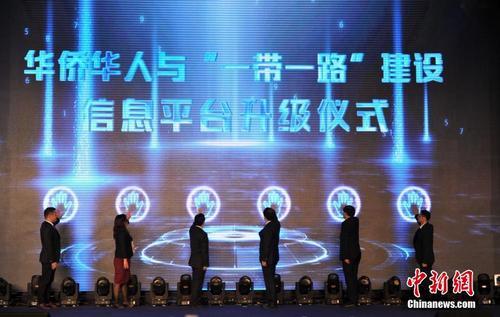 第十届世界华文传媒论坛闭幕式