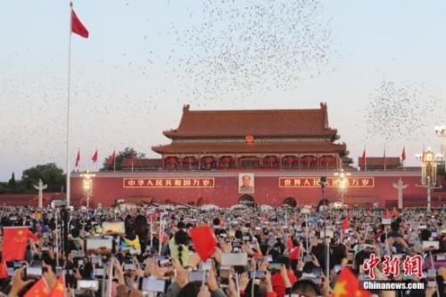 资料图:天安门广场。<a target='_blank' href='http://www.chinanews.com/'>中新社</a>记者 盛佳鹏 摄