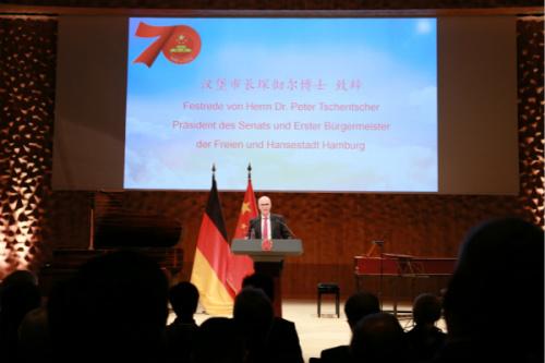 图片来源:中国驻汉堡总领馆网站