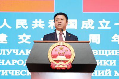 张汉晖大使致辞