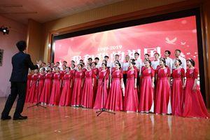 文艺表演 图片来源:中国驻俄罗斯大使馆网站