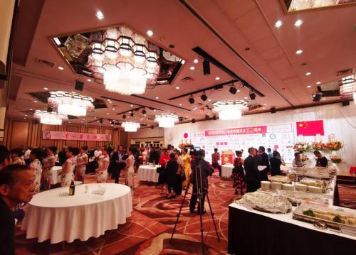 日中商报:日本华侨华人欢聚一堂 共庆新中国成立70周年