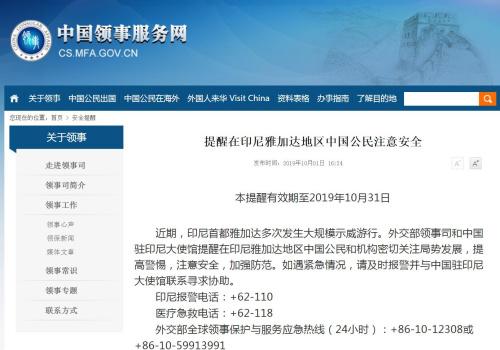截图自中国发事办事网