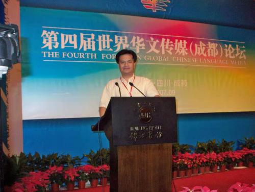 图为好国《新天下时报》董事少倪涛参与第四届汉文传媒论坛。(受访者供图)