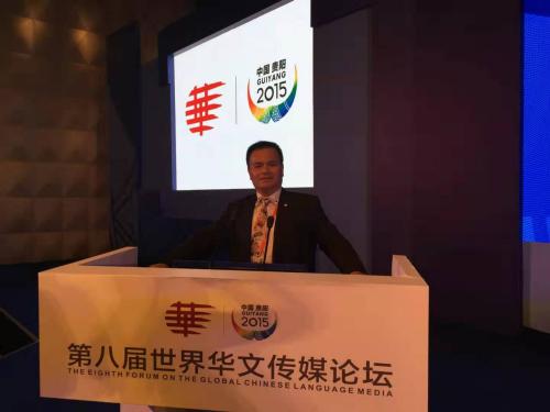 图为好国《新天下时报》董事少倪涛参与第八届汉文传媒论坛。(受访者供图)