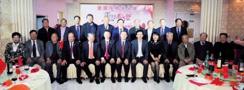 法国华侨华人会举行了重阳敬老庆祝活动。(《欧洲时报》/欧文 摄)