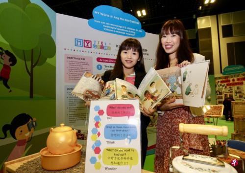 曾儒宣(左)是宏茂桥中MY World幼儿园华文幼儿教师。(新加坡《联合早报》/邬福梁 摄)