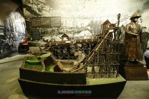 金山沟模型。(马来西亚《中国报》/潘嘉威 摄)