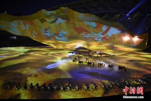 10月18日,第七届世界军人运动会开幕式在武汉体育中心举行。<a target='_blank' href='http://www.chinanews.com/'>中新社</a>记者 侯宇 摄