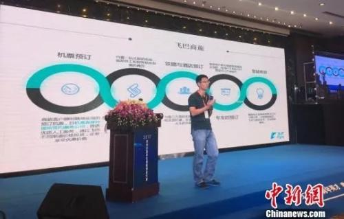 图为2017杭州市留学生创业创新大赛决赛现场。杨韵仪 摄