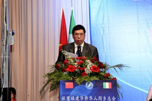 旅意福建华侨华人同乡总会换届 刘炳资当选会长