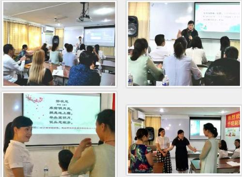 培训现场(中国华文教育基金会 供图)