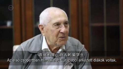 匈牙利汉学家尤山度讲述在中国留学经历。(匈牙利欧洲华通社)