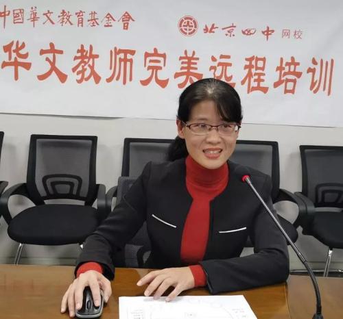 吴瑞云老师远程授课。(图片来源:中国华文教育基金会网站)