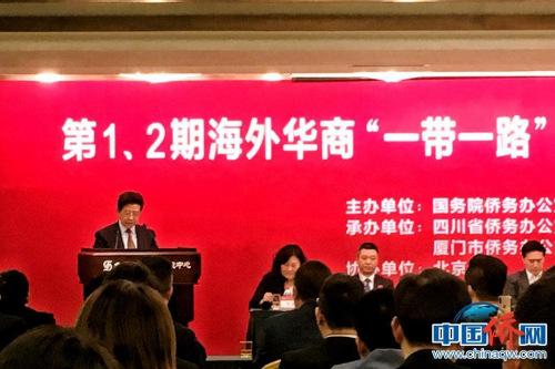 国务院侨办事务局局长对学员们提出了希望与勉励。刘立琨 摄