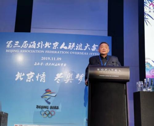 澳大利亚北京会荣誉会长钱启囯致辞。
