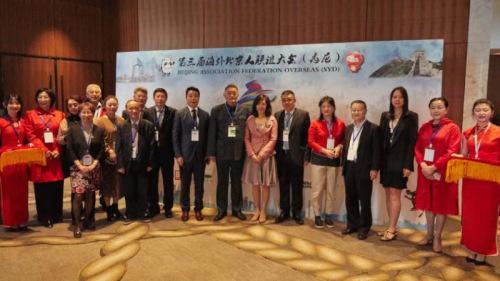 北京联谊会代表团和参会代表共同在助力冬奥签名板前留影。
