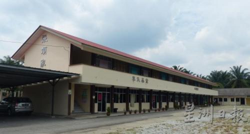 坐落在双溪峇朗的檺林学校,是麻县最多马来族学生的微型华小。(来源:马来西亚《星洲日报》)