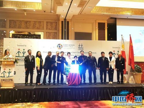 """由中国人民对外友好协会、联合国""""每个妇女、每个儿童""""倡议中国合作伙伴网络(EWECCPN)主办,EWECCPN成员单位美宝国际发起的""""生命再生""""行动,11月21日在菲律宾正式开启。"""