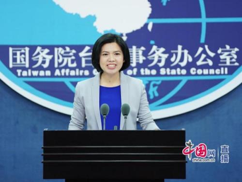 国台办新闻发言人朱凤莲主持发布会。中国网 孙宇 摄