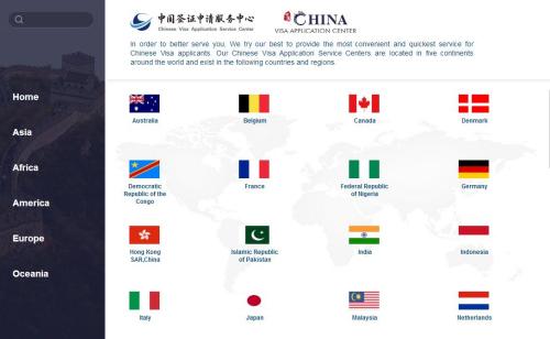 (中国签证申请服务中心截图)